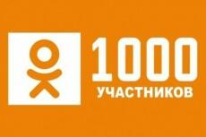 Рассылка email адресов по вашей базе. Вручную 22 - kwork.ru