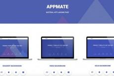 Адаптивный веб шаблон 3 - kwork.ru