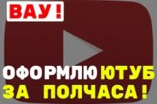 Создам уникальный дизайн упаковки 26 - kwork.ru