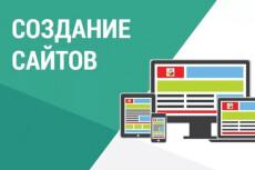 Верстка из PSD в html+CSS+JS макет 17 - kwork.ru