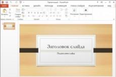 Пишу статьи 3 - kwork.ru