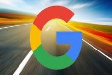 Увеличу оценку Google PageSpeed 9 - kwork.ru