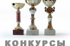 Регистрации на сайты по вашим ссылкам 4 - kwork.ru