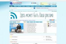 Сайт на WordPress 3 - kwork.ru
