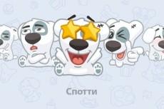 приведу вам 20 рефералов 5 - kwork.ru