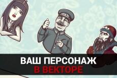логотип 11 - kwork.ru