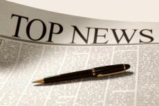 7 новостей для Вашего сайта 23 - kwork.ru