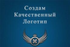 сделаю логотипы строительной компании 9 - kwork.ru