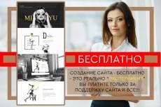 Внесу исправления в вёрстку сайта 6 - kwork.ru