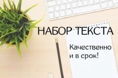Отправляю рассылки на емайлы 26 - kwork.ru