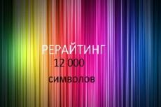 Минусовка любой песни 24 - kwork.ru