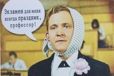 Поиск ответов на экзаменационные вопросы 19 - kwork.ru