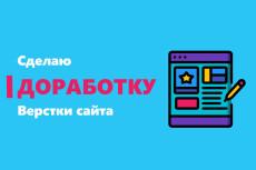 Перенос из PSD в Adobe Muse одной страницы 25 - kwork.ru