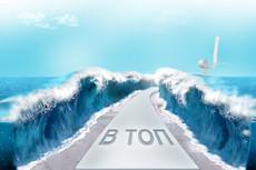 Размещу 300 вечных трастовых ссылок с тИЦ от 10и 29 - kwork.ru