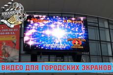 Видеопортфолио для фрилансеров 4 - kwork.ru