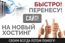 Нарисую афишу или баннер 20 - kwork.ru