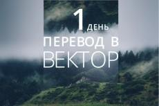 сделаю афишу, макет листовки или флаер для печати 8 - kwork.ru