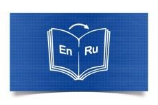 Переведу статьи или художественный текст с английского на русский язык 3 - kwork.ru