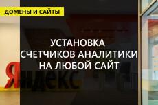 Настройка почты для вашего домена 31 - kwork.ru
