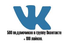 Создам логотип 35 - kwork.ru