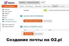 Зарегистрирую необходимое количество почтовых ящиков в любом почтовике 15 - kwork.ru