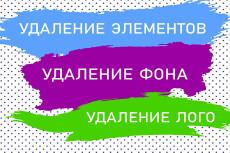Сделаю рисунок из фото 67 - kwork.ru