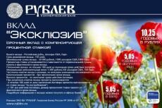 Вывески,билборды, рекламные плакаты, календари 9 - kwork.ru