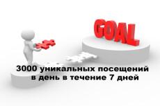 Конвертирую Ваш сайт в приложение Android или Ваш канал Youtube 14 - kwork.ru
