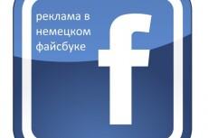 Найду Вам адвоката или налогового консультанта в Германии по вашей теме 4 - kwork.ru