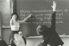 редактирую Ваш текст в лучшем виде 3 - kwork.ru