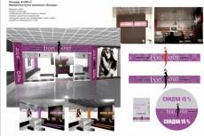 Разработаю дизайн наружной и внутренней рекламы 16 - kwork.ru