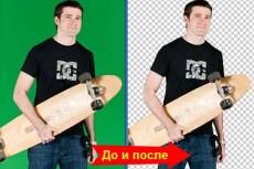 сделаю качественную картинку к вашему видео на ютюбе 6 - kwork.ru