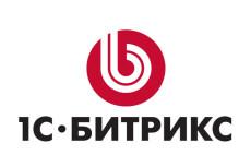 Доработаю сайт на 1C-Битрикс 16 - kwork.ru