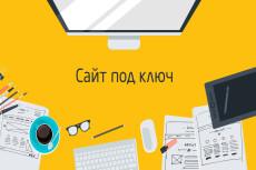 Сайт-визитка 53 - kwork.ru