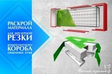 Дизайн-макет визитки 11 - kwork.ru