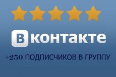 Напишу уникальную статью на игровую тематику 7 - kwork.ru