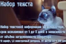 сделаю открытку 7 - kwork.ru