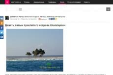 Напишу увлекательный обзор фильма или игры 4 - kwork.ru