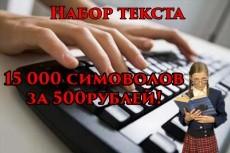 поделюсь опытом в сфере экономики 6 - kwork.ru