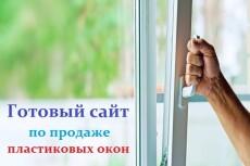 Строительный портал - Построй дом на Wordpresse - Демо в описании 22 - kwork.ru
