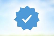 очищу сообщество в социальной сети от заблокированных пользователей 6 - kwork.ru