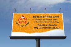 Сделаю обложку для вашего журнала 16 - kwork.ru