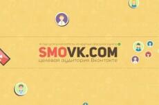 4000 просмотров You Tube (боты) 3 - kwork.ru