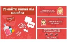 хорошо обработаю ваше фото 11 - kwork.ru