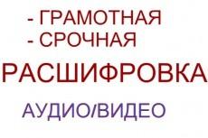 Анимированный баннер 3 - kwork.ru