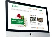 Интернет-магазин на Wordpress 6 - kwork.ru