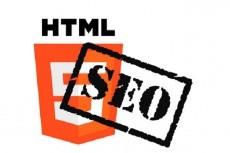 сверстаю сайт на html css 5 - kwork.ru