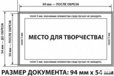 подготовлю документы для открытия ООО или ИП 3 - kwork.ru