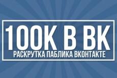 Нарисую современный дизайн лендинга или главной страницы 11 - kwork.ru