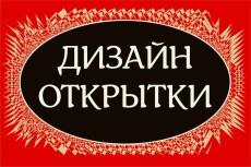 Сделаю грамотный перевод текста 31 - kwork.ru